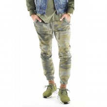VSCT Jogginghose Herren Raw Edge Camo Slim Freizeit...