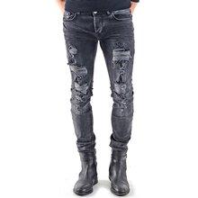 großer Rabatt begrenzter Verkauf authentische Qualität Zerrissene Jeans für Herren | Zerrissene Herren Jeans kaufen