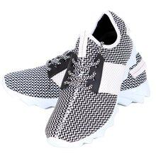 new style 0f70a 88d01 Coole Schuhe billig bestellen | Billig coole Schuhe kaufen